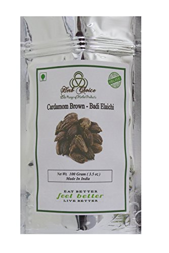 Herb Choice Cardamom Brown 100 Gram (3.5 oz)