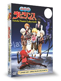 Suteki Tantei Labyrinth: Complete Box Set (DVD)