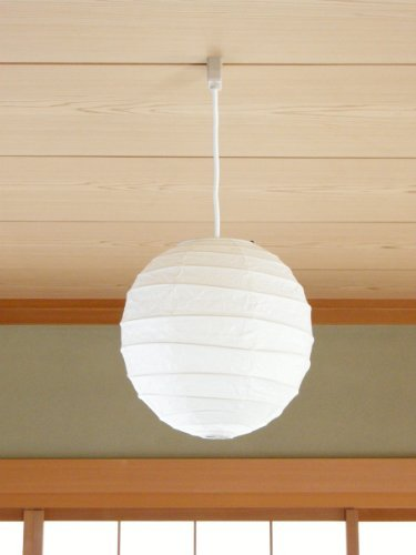 Japanese Paper Pendant Lights in US - 1