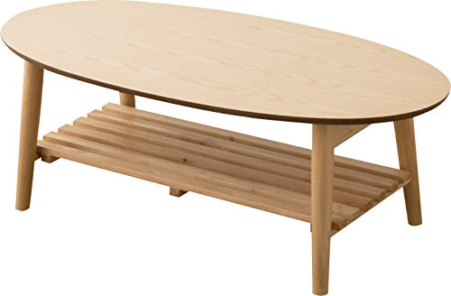 EMOOR Wood Folding Oval Coffee Table with Shelf, Ash - Natural Wood Oval Table