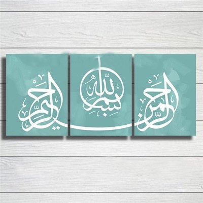 Arabic Calligraphy Islamic Painting Handpainted Wall Art Oil ...