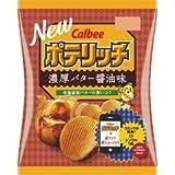 カルビー ポテリッチ 濃厚バター醤油味 80g×12袋
