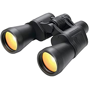 Amazoncom The Sharper Image 7x50 Binoculars Sports Outdoors
