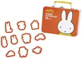 Cookie Cutters punching set (10 pieces) Miffy