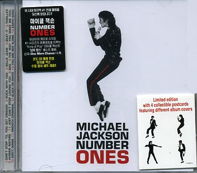 Number One [Korea Limited Edition] [Includes 4 Collectible Postcards] [Sony Music Entertainment Korea]