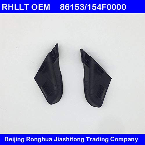Mudguards FOR Cowl Side Cover Left Drivers Side For Hyundai 2017 Elantra AD 86153F2000 86154F2000 - (Color: RH)