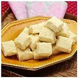 シンガポールのお土産で大人気!Bengawan Solo(ブンガワンソロ)Macadamia Sugee クッキー1個