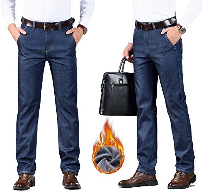 ziilay Thermojeans męskie spodnie termiczne spodnie na śnieg spodnie zimowe z podszewką z polaru, czarno-niebieskie: Odzież