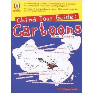 7508513320 - Wang Qicheng: China Tour Guide: Cartoons - 书