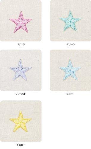 ミノダ シンプル星型アイロンワッペン 小サイズ ブルー 3枚セットの商品画像