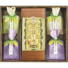 Nagasaki recipe Kasutera green tea assortment 215169-02 by Yukari ya Honpo