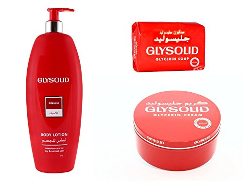 Glysolid For The skin 250ml - Buy Online in Qatar  | Beauty products