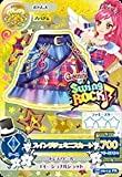 1406-15 Gemini swing skirt / premium rare 6th Aikatsu! 2014 Series