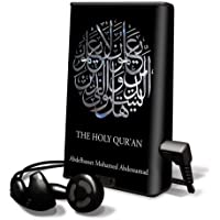 Holy Qur'an, the Arabic Audio (English Labels)