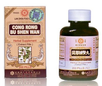 Cong Rong Bu Shen Wan Herbal Supplements from Solstice Medicine Company 200 Pill Bottle
