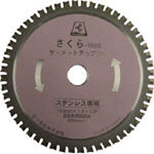 富士製砥 サーメットチップソー さくら180S(ステンレス用) TP180S B00HEHCQYK