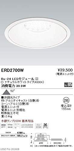 ENDO LEDリプレイスダウンライト ナチュラルホワイト4000K 埋込穴φ250mm 非調光 水銀ランプ200W相当 超広角 ERD2700W(ランプ付) B07HQ566DL