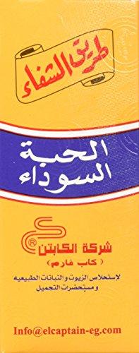 Ziyad Nigella Sativa Black Seed Oil, 120 Fluid Ounce