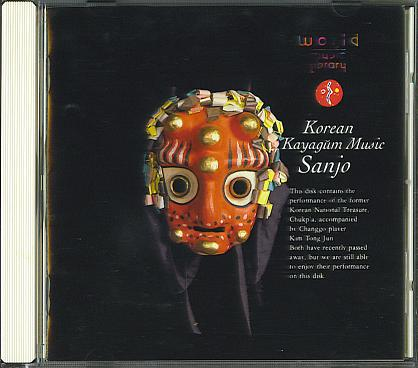 Korean Kayagum Music