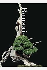 Bonsai: Reprint Edition (Japanese Edition) Paperback