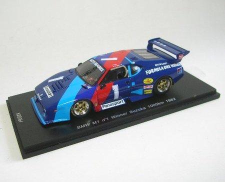 1/43 BMW M1 Winner Suzuka 1000km 1982 DUNLOP #1(ブルー×ライトブルー×レッド) KBS064