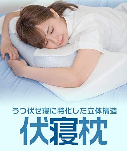 うつ伏せ寝 枕