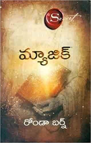 Great Telugu Books Pdf