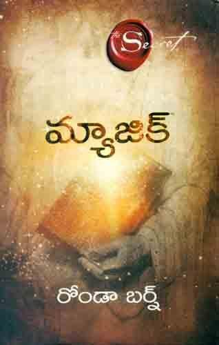 The Magic (Telugu)