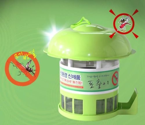 Electric Uv Fly Bug Insect Mosquito Zapper Killer Pest Control Indoor Outdoor