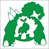 Turtwig, Grotle, Torterra 5x5 Inch Out Door Vinyl Decal For Laptop, Car, Window, Computer, Etc. For Laptop, Car, Window, Computer, Etc. Pokemon GREEN
