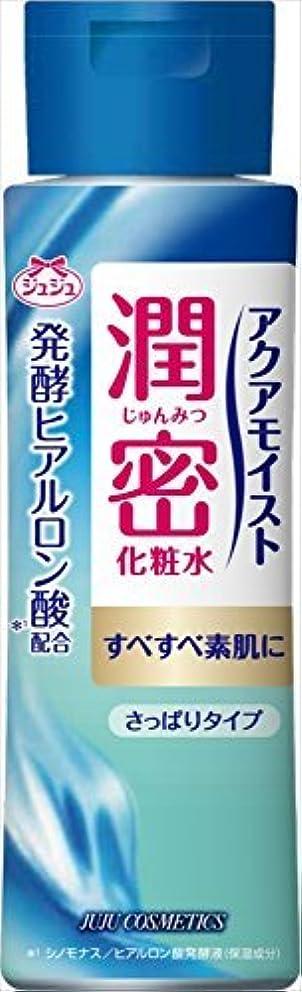 子供っぽい冷笑する発見アクアモイスト 保湿化粧水L ha(さっぱりタイプ) 180mL