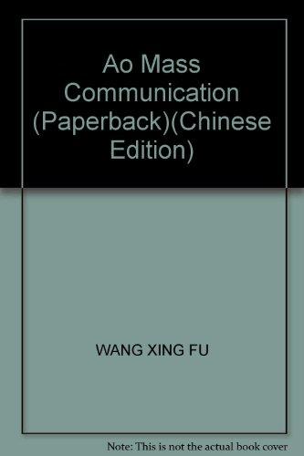 Ao Mass Communication  Paperback