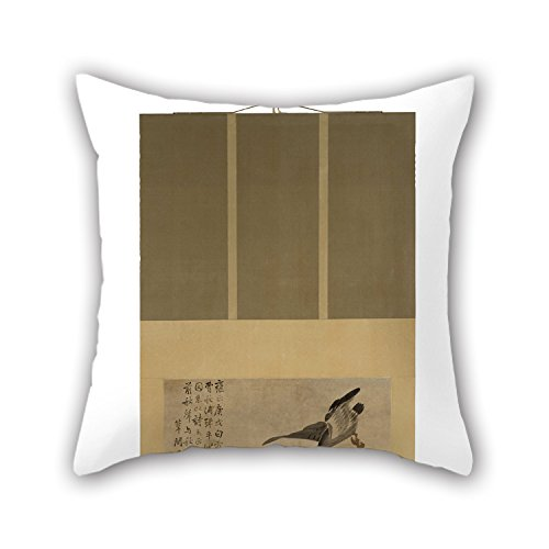 Oil Painting Bian Shoumin - Geese Descending On A Sandbank Throw Cushion Covers 18 X 18 Inches / 45 By 45 Cm Gift Or Decor For Son,living Room,festival,sofa,home Office,son - - Bear Descending
