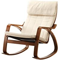 Ikea Rocking chair, medium brown, Ransta natural 2204.8292.614