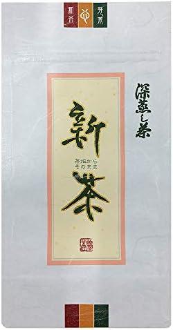【期間限定販売】2020年度 新茶(薫)70g 鹿児島県産 高級品深蒸し茶