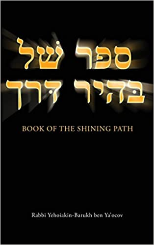Book Book of the Shining Path