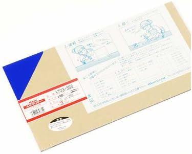 光 アクリル板 180×320 A703-3SS ブルー透明