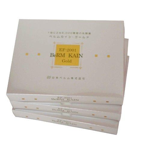 新世代乳酸菌 ベルムカイン ゴールド (50包+5包)x 3個セット B00CDQSW2W