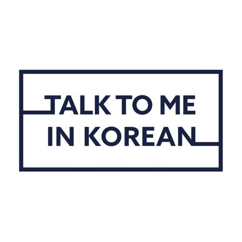 Talk To Me In Korean Level 1 (Downloadable Audio Files