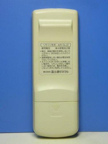 エアコンリモコン AR-GJ2