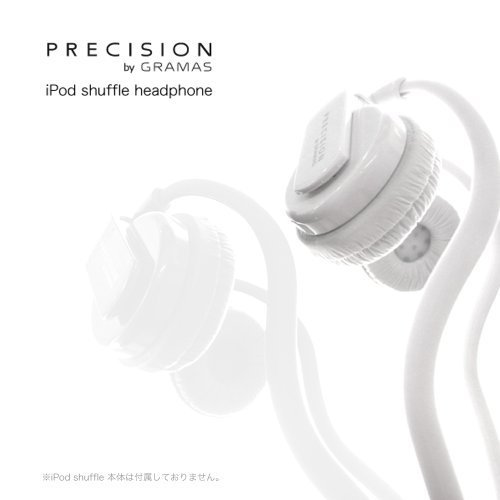 Ipod Shuffle Headset - Precision By Gramas Headphone for Ipod Shuffle 2012 White
