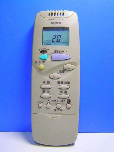 エアコンリモコン RCS-FB1C