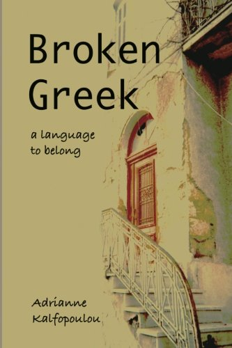 Broken Greek -- a language to belong (Greek Edition) by Brand: Plain View Press