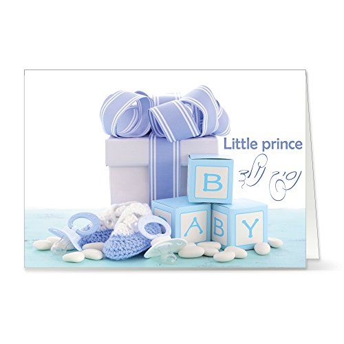Little Prince was born in Hebrew 'nasich nold' New Baby boy Born gifts blue Congratulations Greeting Card