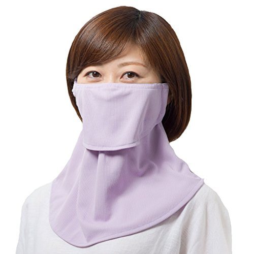 Yake-nu UV Sun protection mask for face,neck.