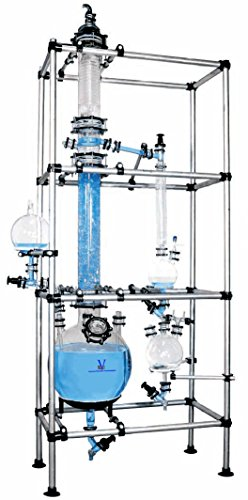Liter Glass Pilot Reactor SPHERICAL product image
