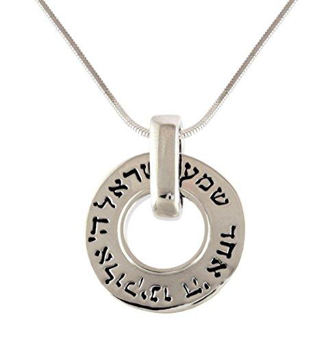 - aJudaica Shema Yisrael Hear O Israel Necklace Pendant