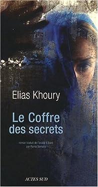 Le Coffre des Secrets par Elias Khoury