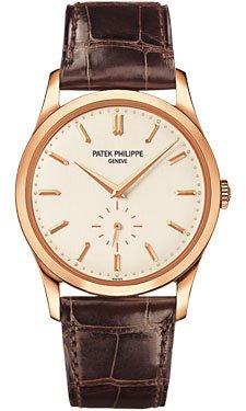 Patek Philippe Calatrava Opaline Dial 18K Rose Gold Mens Watch 5196R-001 (Gold Dial Patek Philippe)