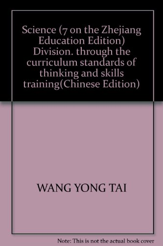 Science (7 on the Zhejiang Education Edition) Division. through the curriculum standards of thinking and skills training(Chinese Edition)